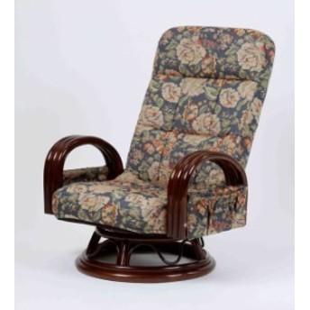 豪華な花柄 籐肘付回転リクライニングチェア ミドルタイプ イス・チェア 座椅子  【送料無料  300円OFFクーポン進呈】