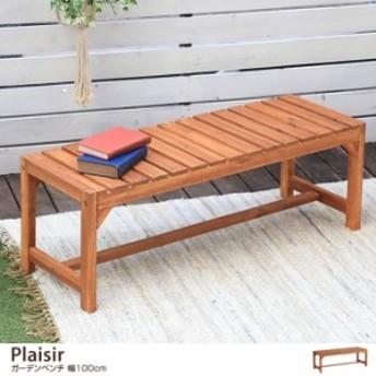 【g78089】ベンチ ガーデンベンチ 木製 チェア 屋外 アンティーク おしゃれ アイアン ガーデン 椅子 チェアー ベランダ 庭 ウッドベンチ