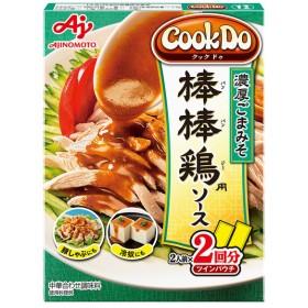 味の素 CookDo 棒棒鶏用 108g
