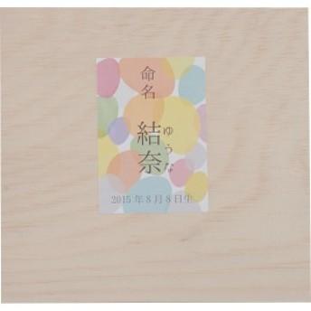 【出産内祝い・名入れギフト】祥樂 米粉ロール2本詰合せ