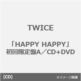 TWICE/HAPPY HAPPY(初回限定盤A/CD+DVD)