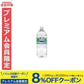 送料無料 水 天然水 コカ コーラ 森の水だより 富山の天然水 2000ml 2L×6本/1ケース