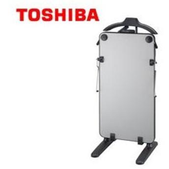 【nightsale】 TOSHIBA/東芝 HIP-T36(S) ズボンプレッサー スタンド型 (シルバー)