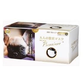 原田産業 大人のぜい沢マスク プレミアム30枚入個装 30枚 衛生用品 マスク マスク(代引不可)