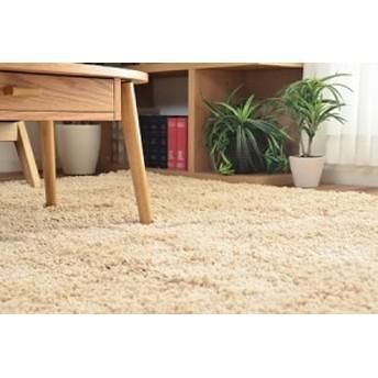 ラグ 長方形 洗える 北欧 マット カーペット シャギーラグ 絨毯 じゅうたん Feirder 130×190cm(代引不可)【送料無料】