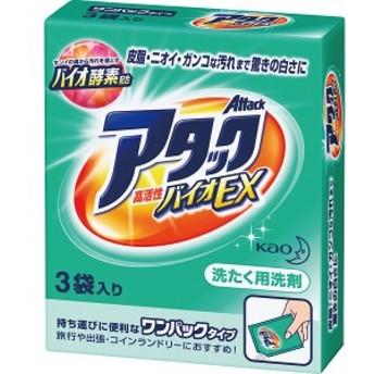 花王 ワンパックアタック高活性バイオEX(27g×3袋)