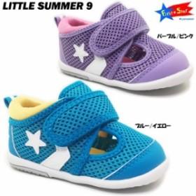 CONVERSE First☆Star LITTLE SUMMER 9 リトルサマー 9 コンバース ファーストスター ベビーシューズ サマーシューズ 通気性 子供靴 ベ