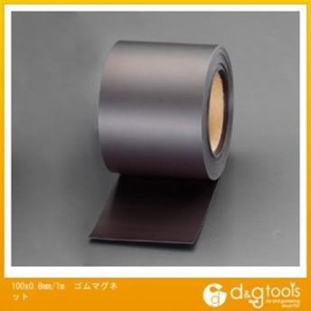 エスコ ゴムマグネット 100×0.8mm/1m (EA781BX-22)
