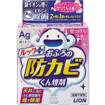 5g ルック せっけんの香り おふろの防カビくん煙剤