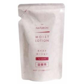 パックスナチュロン モイストロ-ション しっとり 詰替用 100mL 化粧水 乳液