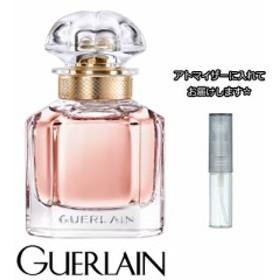 モン ゲラン オーデパルファン 1.0mL [GUERLAIN]【メール便 送料無料】 お試し ブランド 香水 アトマイザー 選べる ミニ サンプル