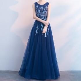 ロングドレス 花柄 刺繍 メッシュ シンプル イブニングドレス パーティー お呼ばれ
