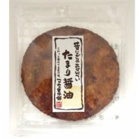 こめの里本舗 大判たまり煎餅 1枚×15入