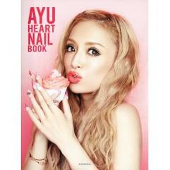 AYU HEART NAIL BOOK/浜崎あゆみ