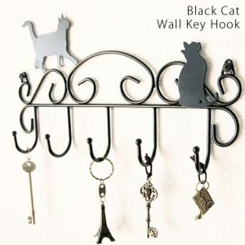 【すぐ使えるクーポン進呈中】【送料無料!ポイント2%】猫のウォールキーフック 猫のシルエットが可愛い、猫のウォールキーフック。