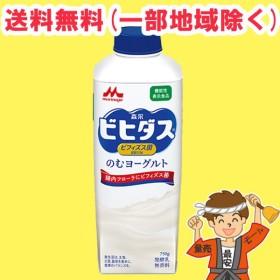 ビヒダス 飲むヨーグルト ドリンク 750g×12本 森永乳業 ビフィズス菌 BB536配合 発送時賞味期限残り10〜12日程度