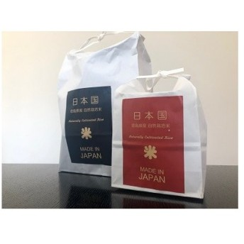 白米 徳島県産 農薬・肥料不使用 自然栽培米「あきさかり」1等級 2kg