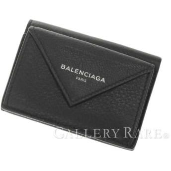 バレンシアガ 財布 ペーパーミニウォレット 黒 カーフスキン 391446 BALENCIAGA ミニ財布 小銭入れ 三つ折り財布