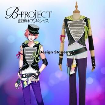 B-project アンビシャス THRIVE 金城剛士 風 コスプレ衣装 仮装 ハロウィン イベント オーダーメイド可能 C397