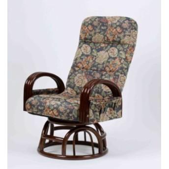 豪華な花柄 籐肘付回転リクライニングチェア ハイタイプ イス・チェア 座椅子  【送料無料  300円OFFクーポン進呈】