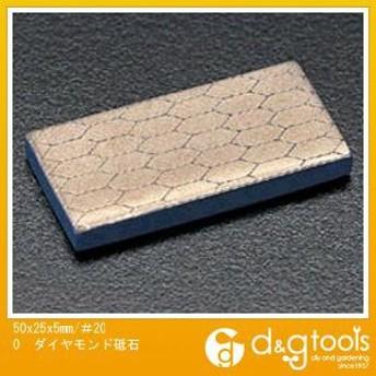 エスコ #200 ダイヤモンド砥石 50×25×5mm (EA522NA-1)