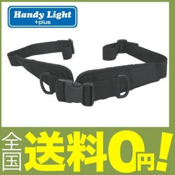 ハンディーライトプラス(折畳み式介助車椅子)用 シートベルト /8-6593-12