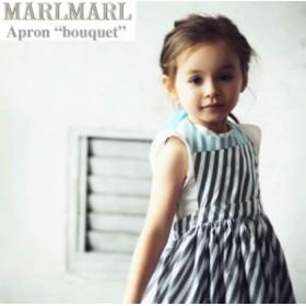 e075648348ff3  MARL MARL お食事エプロン bouguet for kids《キッズサイズ》 マール