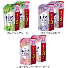 【2個セット】レノア本格消臭 詰替用 超特大サイズ1320mL P&G 全3種類