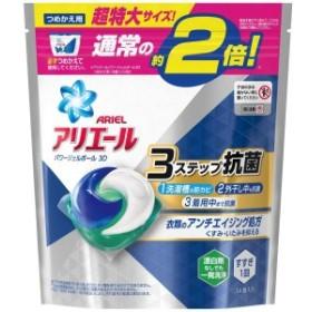 超特大 パワージェルボール3D 34個入 詰め替え 洗濯洗剤 アリエール