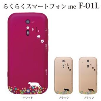 スマホケース らくらくスマートフォン me F-01L ケース docomo スマホカバー 携帯ケース お花畑を歩くかわいい猫 クリア