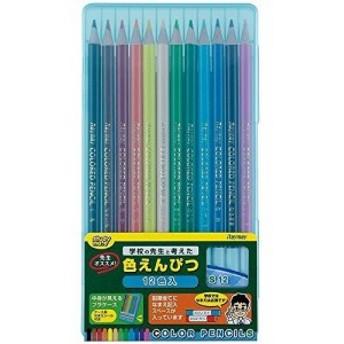 レイメイ 色鉛筆12色 ブルー RE711