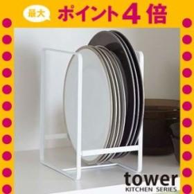 ディッシュラック タワー L ホワイト [01]