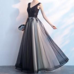 ロングドレス 花柄 刺繍 メッシュ Vネック イブニングドレス パーティー お呼ばれ