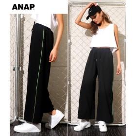 【セール開催中】ANAP(アナップ)パイピングテープワイドパンツ