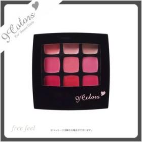 ナインカラーズ cp-07 ピンク チーク&リップ9色パレット 9Colors