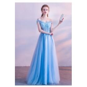 二次會ドレス ピアノ 演奏會 結婚式 ロングドレス 新作 ウェディングドレス 発表會 レースオフショルダー パーティードレス