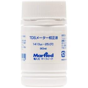 マーフィード TDS校正液1413マイクロジーメンス 90ml(白) 【お取り寄せ品】