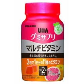 UHAグミサプリ マルチビタミン ピンクグレープフルーツ 60粒 30日分 ボトル 【栄養機能食品】