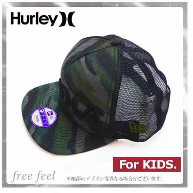 new products 50cae 37580 ハワイ限定 HURLEY ハーレー NEW ERA KIDS BOYS ニューエラ メッシュキャップ ALOHA CAP  正規品