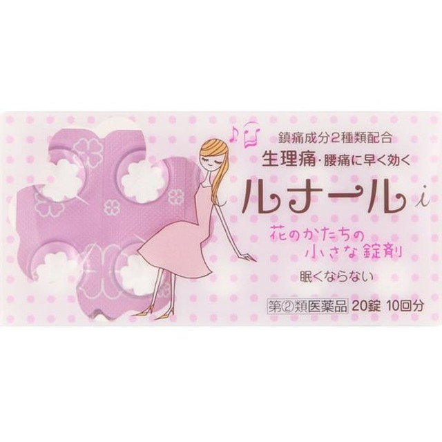 【指定第2類医薬品】★日本臓器製薬 ルナールi  <20錠/10回分>