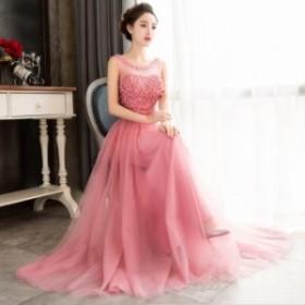 お呼ばれドレスドレス花嫁の介添えドレス 発表會 ロングドレス パーティードレス 花嫁 披露宴 ウェディングドレ 期間セール