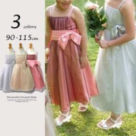 2da72dba7eea9 子供ドレス フォーマル 女の子 90-150cm ゴールド ガーネット 通販 LINE ...