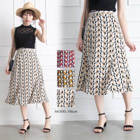 ひざ丈スカート - Libby & Rose 幾何学マーメイドスカート