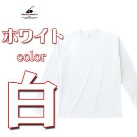 ロンT 無地 ビーズビーム beesbeam canvas/4.1oz ファイバードライロングスリーブ(長袖)無地Tシャツ(リブ有り)/ホワイト(白) POL-205