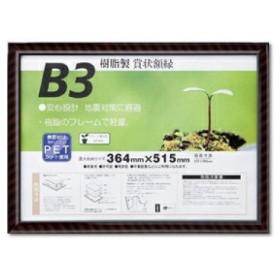 大仙 金ラック-R B3 SP J335-B4400