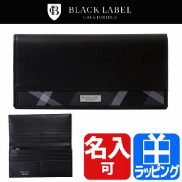 ab15ea324523 [名入れ] ブラックレーベル クレストブリッジ 二つ折り かぶせ 長財布 クレストブリッジチェック