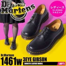 ドクターマーチン カジュアルシューズ レディース 3アイ ギブソン 1461 W DR MARTENS 3 EYE GIBSON ブーツ 短靴