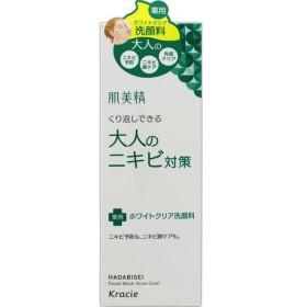 クラシエ 肌美精 大人のニキビ対策 薬用ホワイトクリア洗顔料<110g>