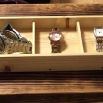 受注生産 木製 時計入れ 小物入れ 送料込み