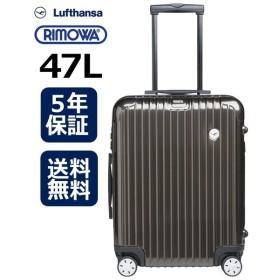 [正規品]送料無料 5年保証付き RIMOWA Lufthansa AirLight 47L リモワ ルフトハンザエアライトプレミアムコレクションマルチホイール ブラウン 1742329